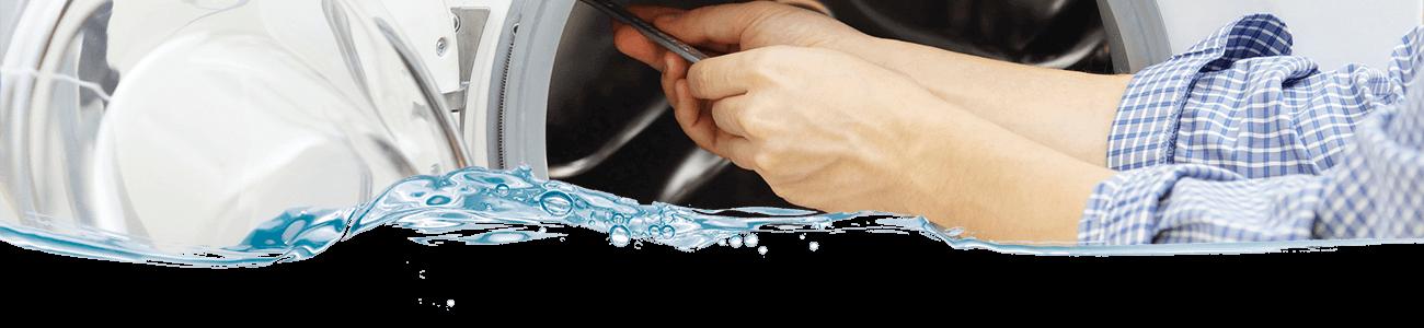 Комплексне гарантійне обслуговування прального обладнання guarantee